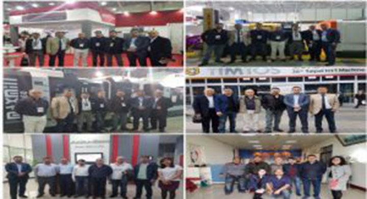 Müşterilerimizle Birlikte Tayvan'daydık